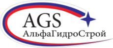 Компания «АльфаГидроСтрой»